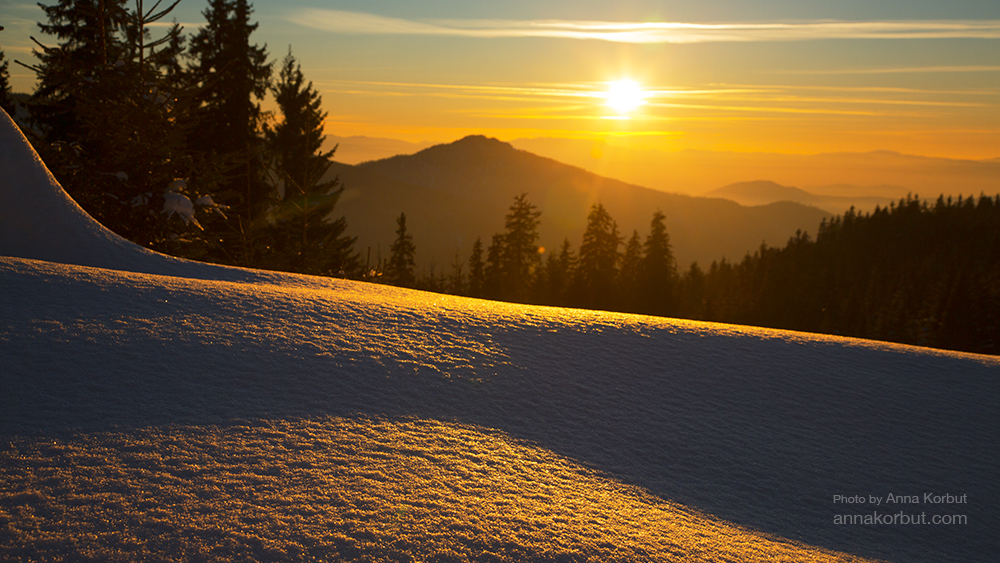 Winter hiking in Carpathian mountains, Ukraine